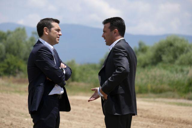 Η Συμφωνία των Πρεσπών «ξεκλειδώνει» τις κάλπες | tanea.gr