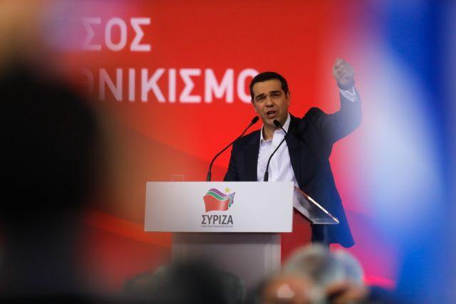 Il Manifesto : Με παροχές προσπαθεί να ανακάμψει ο Τσίπρας | tanea.gr