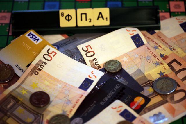 Παροχολογίας συνέχεια : Παράταση χαμηλού ΦΠΑ σε νησιά του Αιγαίου | tanea.gr