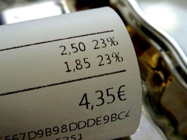 Παρατείνεται το μέτρο του μειωμένου ΦΠΑ στα νησιά Λέσβο, Χίο, Σάμο, Κω και Λέρο | tanea.gr
