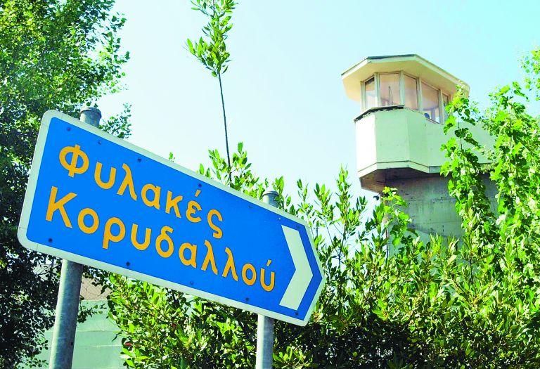 Ψηφίστηκε τελικά το νομοσχέδιο για φυλακές τύπου Γ' | tanea.gr