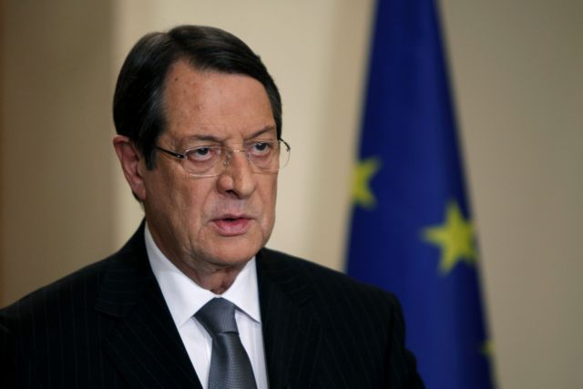 Αναστασιάδης: « Η Κύπρος επιστρέφει στις αγορές πριν το 2016» | tanea.gr