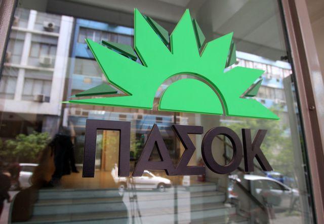 Κάλυκες από σφαίρες βρέθηκαν στα γραφεία του ΠΑΣΟΚ   tanea.gr