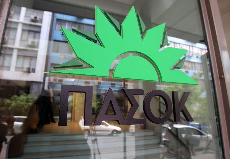 ΠΑΣΟΚ: Εκ των υστέρων, η κυβέρνηση αγωνίζεται να πάρει πίσω 1,2 δισ. από το ΤΧΣ | tanea.gr