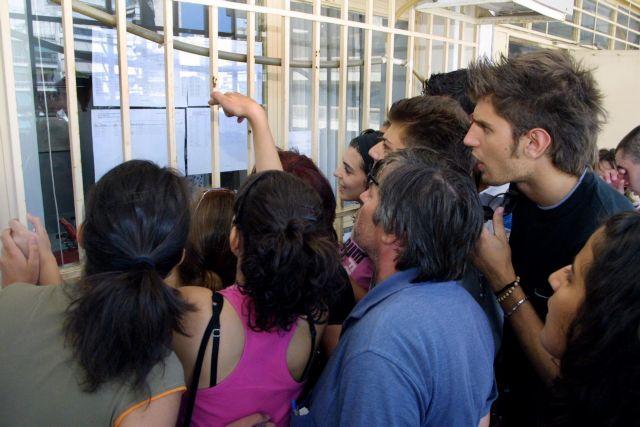 Ανακοινώθηκαν οι βάσεις για την εισαγωγή σε ΑΕΙ - ΤΕΙ - Δείτε τους πίνακες | tanea.gr
