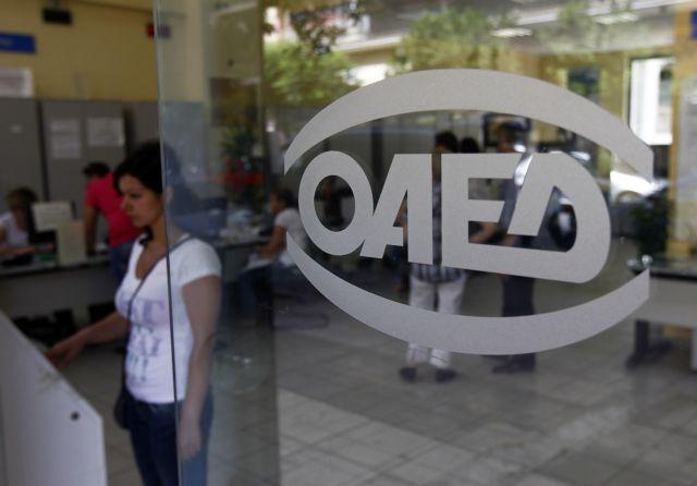 Νέο ρεκόρ ανεργίας 27,6% τον Μάιο στην Ελλάδα | tanea.gr