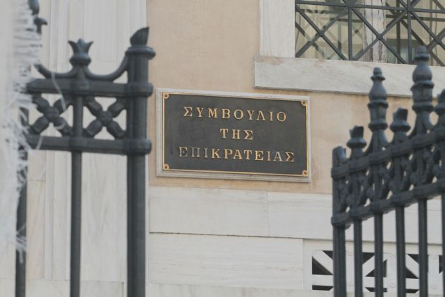 Αντισυνταγματικό το ειδικό τέλος μείωσης εκπομπών αερίων ρύπων, έκρινε το ΣτΕ | tanea.gr