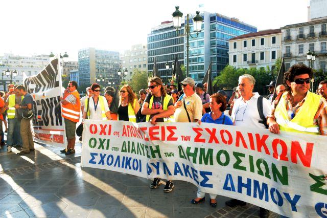 Δικαστήριο δικαίωσε δύο σχολικούς φύλακες που είχαν τεθεί σε διαθεσιμότητα | tanea.gr