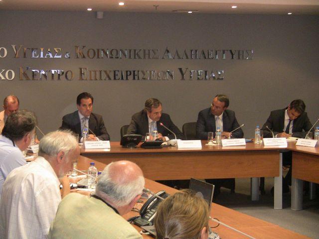 Οφειλές 32 εκατ. ευρώ θα καταβάλει τη Δευτέρα ο ΕΟΠΥΥ   tanea.gr