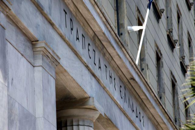 Reuters: Στο 31% τα επισφαλή δάνεια στο τρίτο τρίμηνο του 2013   tanea.gr