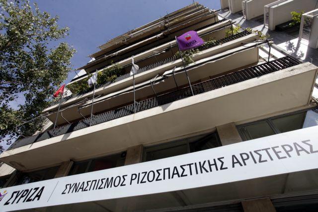 ΣΥΡΙΖΑ: «Δεν υπάρχει καμία πραγματική διαπραγμάτευση ανάμεσα στην τρόικα και την κυβέρνηση»   tanea.gr