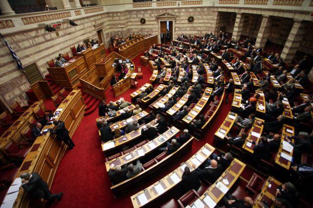 Από το 2015 ο ειδικός φόρος 20% στις τηλεοπτικές διαφημίσεις   tanea.gr