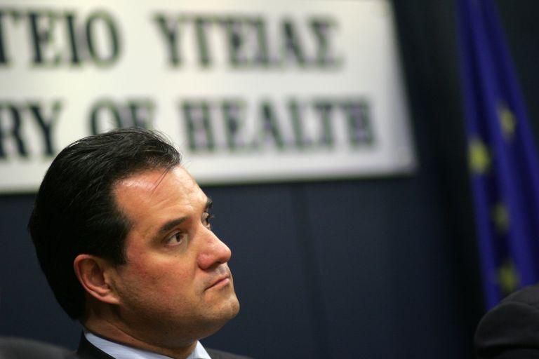 Δεν απολύονται τελικά γιατροί του ΕΟΠΥΥ, βάσει σχεδίου του υπουργείου Υγείας | tanea.gr