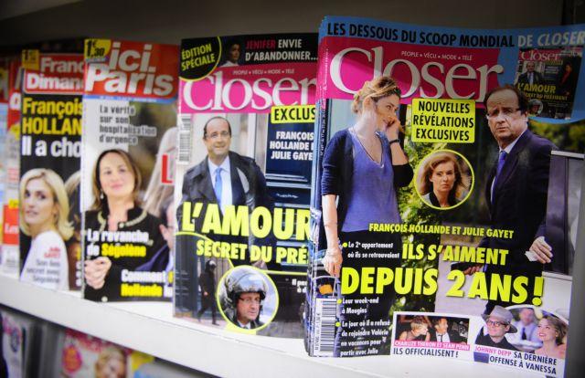 "Closer: «Πριν δύο χρόνια ξεκίνησε η ""παράνομη"" σχέση Ολάντ-Γκαγέ»   tanea.gr"