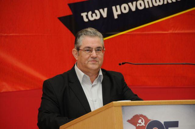 Κουτσούμπας: «Οχι» στην ιδιωτικοποίηση του Αθλητικού Κέντρου Αγίου Κοσμά | tanea.gr