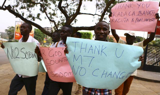 Λίστα με τους «200 διασημότερους γκέι» της Ουγκάντα δημοσίευσε ταμπλόιντ της χώρας | tanea.gr