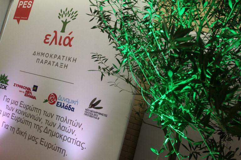 Τα πρώτα ονόματα στο ευρωψηφοδέλτιο της Ελιάς - στις 30 Μαρτίου η επίσημη παρουσίαση | tanea.gr