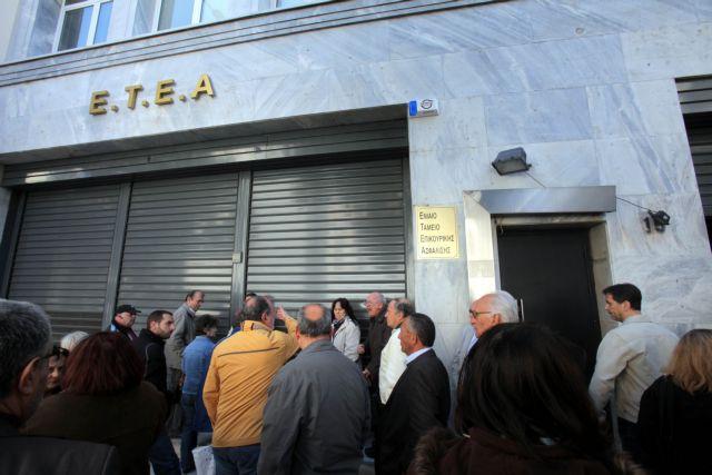 Εχει προϋπολογιστεί η μείωση των επικουρικών συντάξεων για το 2015   tanea.gr