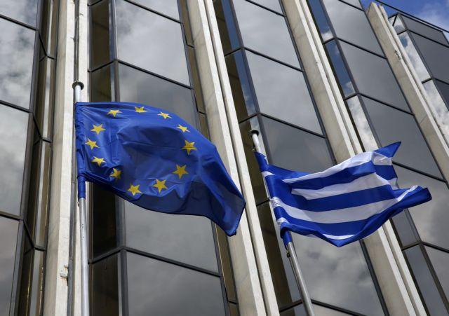 Wall Street Journal: Η Ελλάδα σπεύδει να καταθέσει τη λίστα με τις μεταρρυθμίσεις | tanea.gr