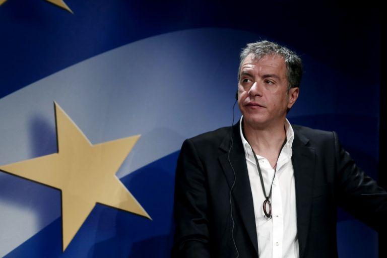 «Να συμπορευτεί με την Ευρώπη» καλεί τον Πρωθυπουργό ο Σταύρος Θεοδωράκης   tanea.gr