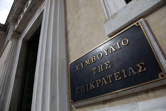 Νέοι πρόεδροι σε ΣτΕ και Ελεγκτικό Συνέδριο   tanea.gr