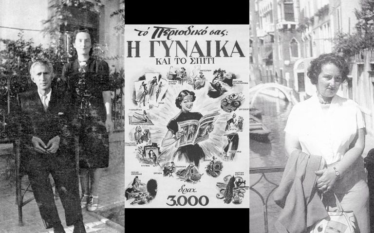 Αυτή είναι η κορυφαία ελληνίδα μαγείρισσα όλων των εποχών   tanea.gr