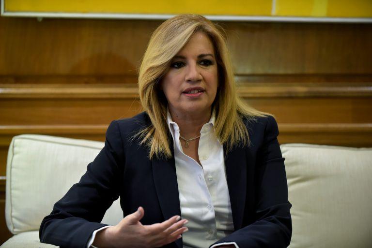 Γεννηματά: Απροετοίμαστος ο Τσίπρας στη συνάντηση με τον Ερντογάν   tanea.gr