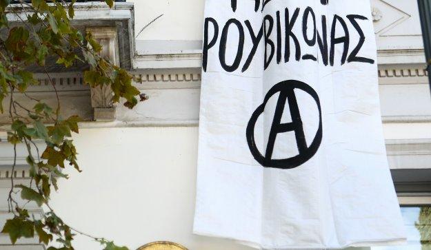 Ο Ρουβίκωνας προαναγγέλλει δράσεις στις 10 Δεκεμβρίου   tanea.gr