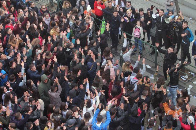 Μεγάλες φοιτητικές διαδηλώσεις στην Αλβανία | tanea.gr