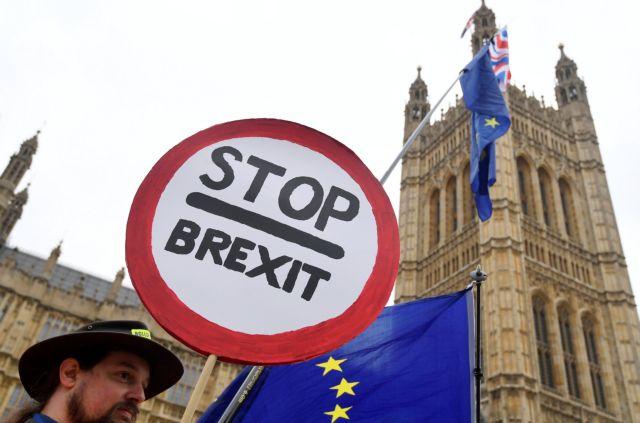Image result for Βρετανια