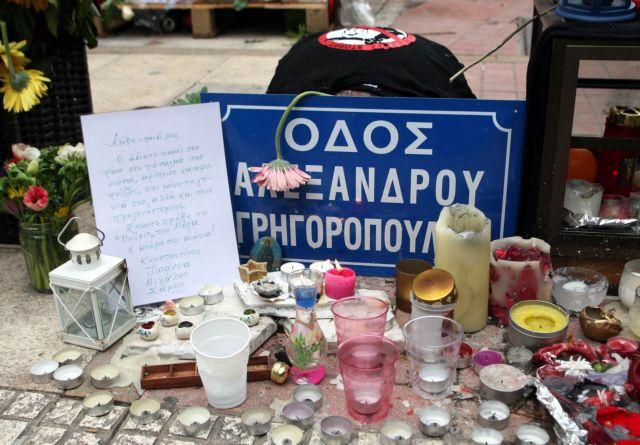 Δολοφονία Γρηγορόπουλου - Δέκα χρόνια μετά «φρούριο» η Αθήνα | tanea.gr