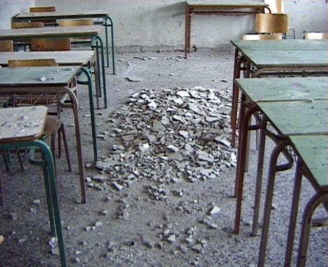 Αναστάτωση στο Λύκειο Αλμυρού - Επεσαν σοβάδες και τζάμια εν ώρα μαθήματος | tanea.gr