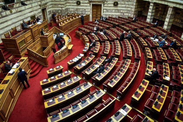 Οι προτάσεις του ΣΕΒ για την συνταγματική αναθεώρηση | tanea.gr