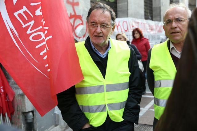 Παρίσι: Στο πλευρό των «κίτρινων γιλέκων» ο Λαφαζάνης | tanea.gr