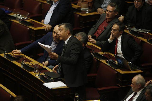 Στη Βουλή επαναφέρει τη διαχείριση κονδυλίων για το προσφυγικό το Ποτάμι   tanea.gr