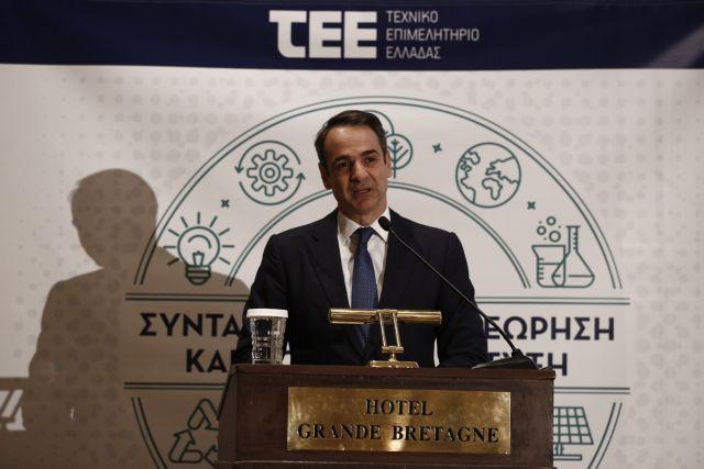 Νέες αιχμές από Μητσοτάκη για την συνταγματική αναθεώρηση | tanea.gr