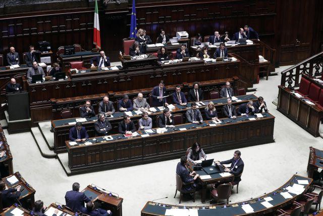 Ιταλία: Στη βουλή για ψήφο εμπιστοσύνης ο προϋπολογισμός | tanea.gr