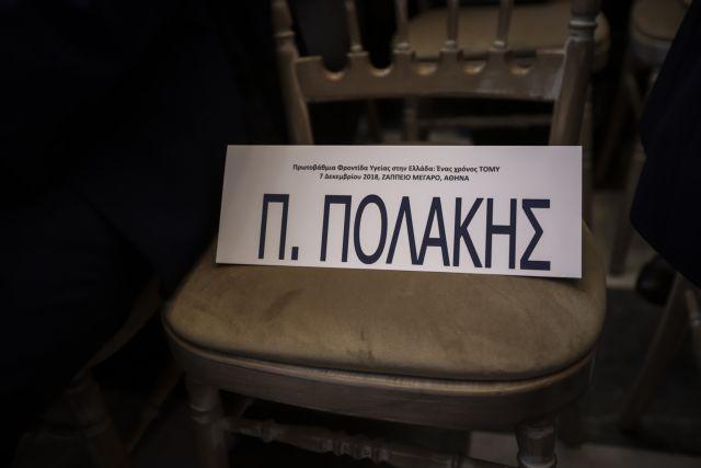 Η καρέκλα του υπουργού | tanea.gr