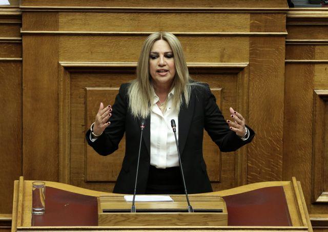 Γεννηματά: Πολλαπλασιάζονται τα αδιέξοδα με τον Τσίπρα στην εξουσία | tanea.gr