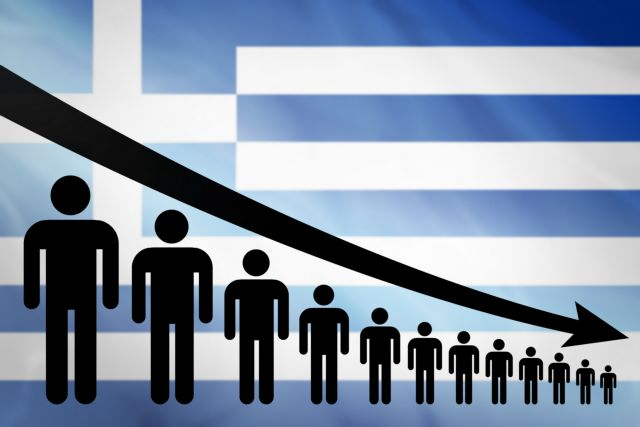 Η πρόταση της ΝΔ για το δημογραφικό πρόβλημα της Ελλάδας | tanea.gr