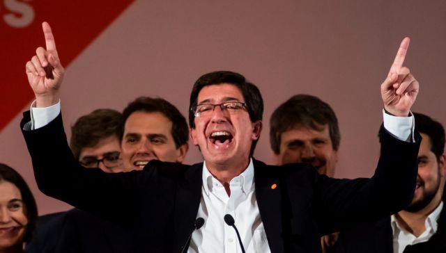 Ciudadanos: «Κλείνει την πόρτα» στη σύναψη συνασπισμού με τους Σοσιαλιστές   tanea.gr