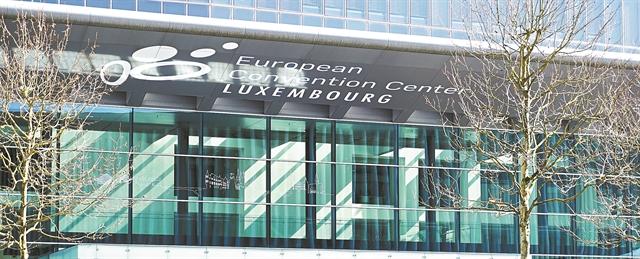 Στο Ευρωπαϊκό Ελεγκτικό Συνέδριο για πρακτική άσκηση | tanea.gr