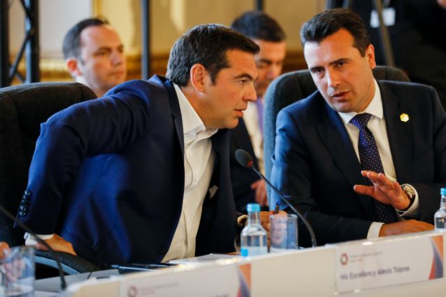 Pavlopoulos issues harsh response to Zaev's irredentist reference to 'Macedonians of the Aegean' | tanea.gr
