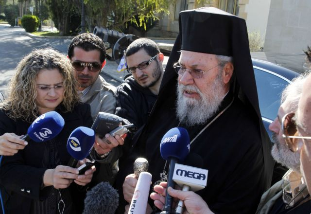 Archbishop of Cyprus: Ankara wants to control entire island, solution unlikely | tanea.gr