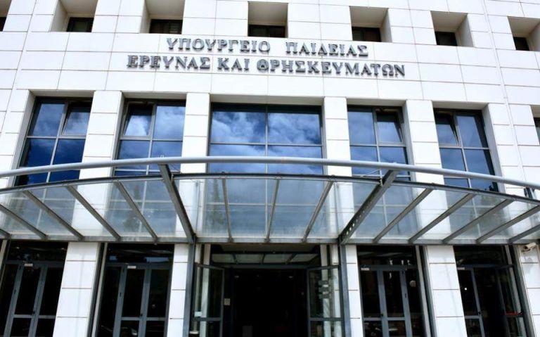 Κατάληψη εργαζομένων στο υπουργείο Παιδείας | tanea.gr