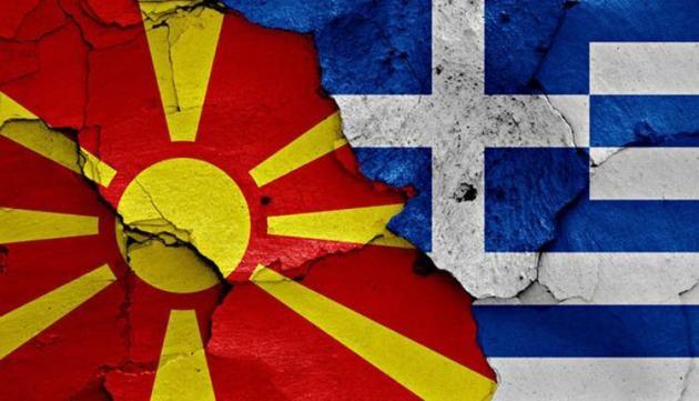 Μακεδονία του Αιγαίου: Τι συμβαίνει με το... αφήγημα των σκοπιανών | tanea.gr