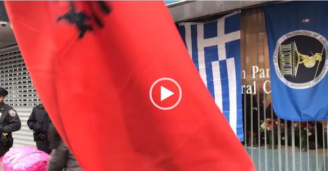 Αλβανοί εναντίον ελλήνων ομογενών στη Νέα Υόρκη | tanea.gr