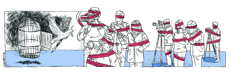 Κακές ειδήσεις για την ελευθερία του Τύπου | tanea.gr