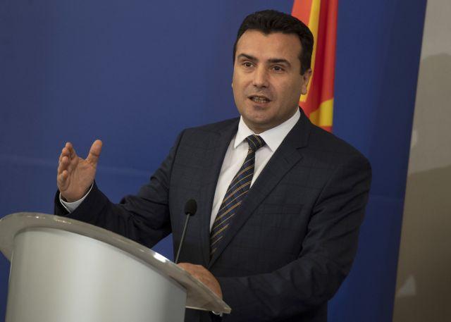 Τη «μακεδονική γλώσσα» του Ζάεφ… θα διδάσκει η Εταιρεία Κρστε Μισιρκοβ στην Αριδαία | tanea.gr