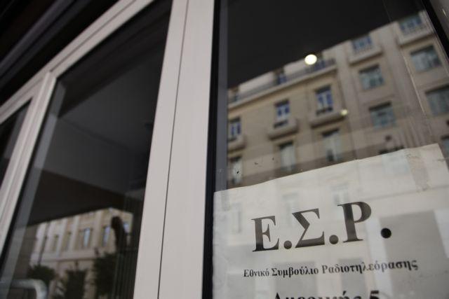 Δολοφονία Ρόδος : Τον τρόπο κάλυψης από τα ΜΜΕ εξετάζει το ΕΣΡ | tanea.gr